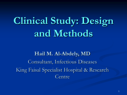 Clinical Study: Design and methods