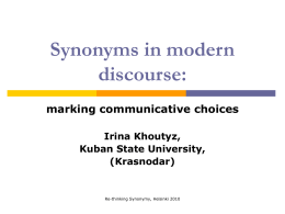 Synonyms in modern discourse: marking communicative choices