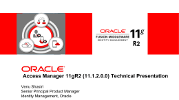 Access Manager 11gR2