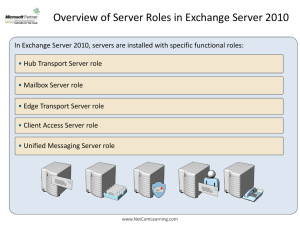 The Edge Transport server role