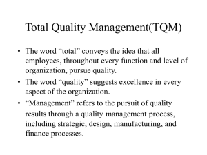 Total Quality Management(TQM)