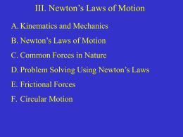 Physics 151: Principles of Physics: Mechanics & Heat (Honors)