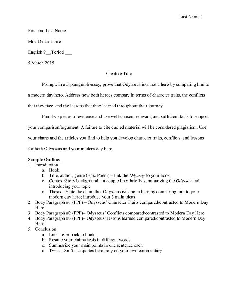odyssey essay template