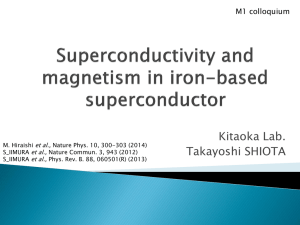Bipartite magnetic parent phases in the iron oxypnictide super