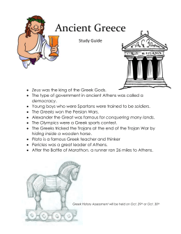 Ancient-Greece-study