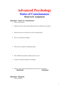 Consciousness Homework Assignment