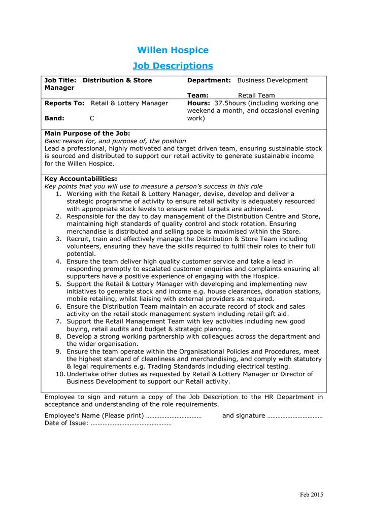 Distribution and Store Manager Job Description