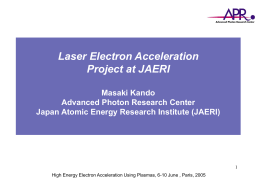 High energy, high quality laser-plasma particle accelerator