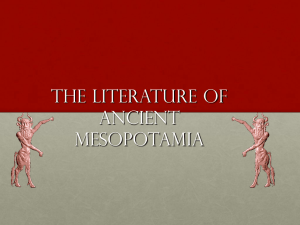 The Literature of Ancient Mesopotamia