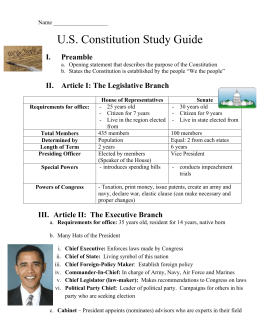 Constitution Study Guide