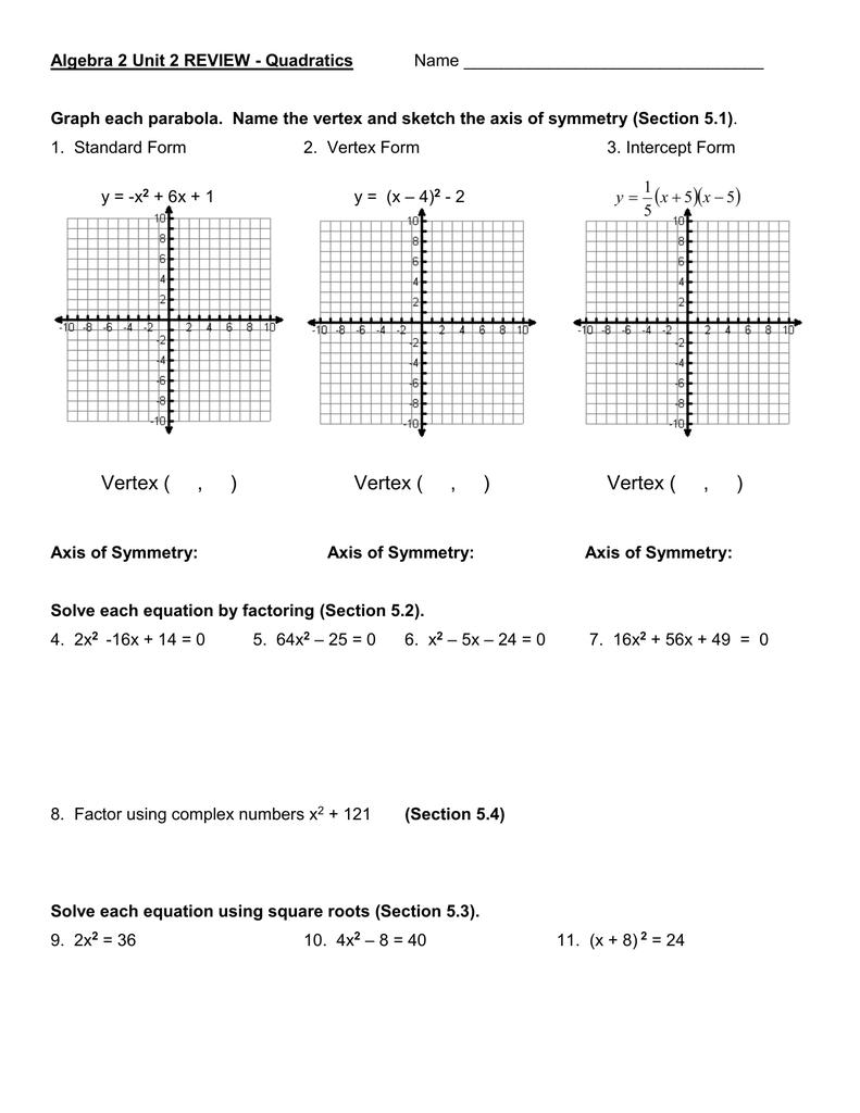 algebra 2 chapter 5 test