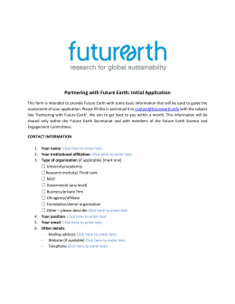 This form - Future Earth