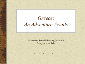 Greece: An Adventure Awaits