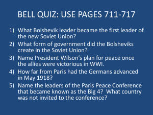 BELL QUIZ: USE PAGES 711-717