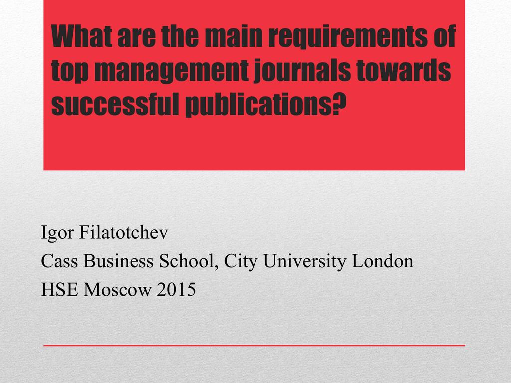 journal of management studies