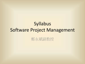 Syllabus Software Project Management
