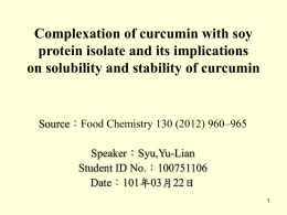 Complexation of curcumin with soy protein isolate and its