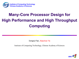 Godson-T A High-Efficient Many-Core Architecture for Parallel