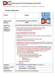 Qualifications Greece
