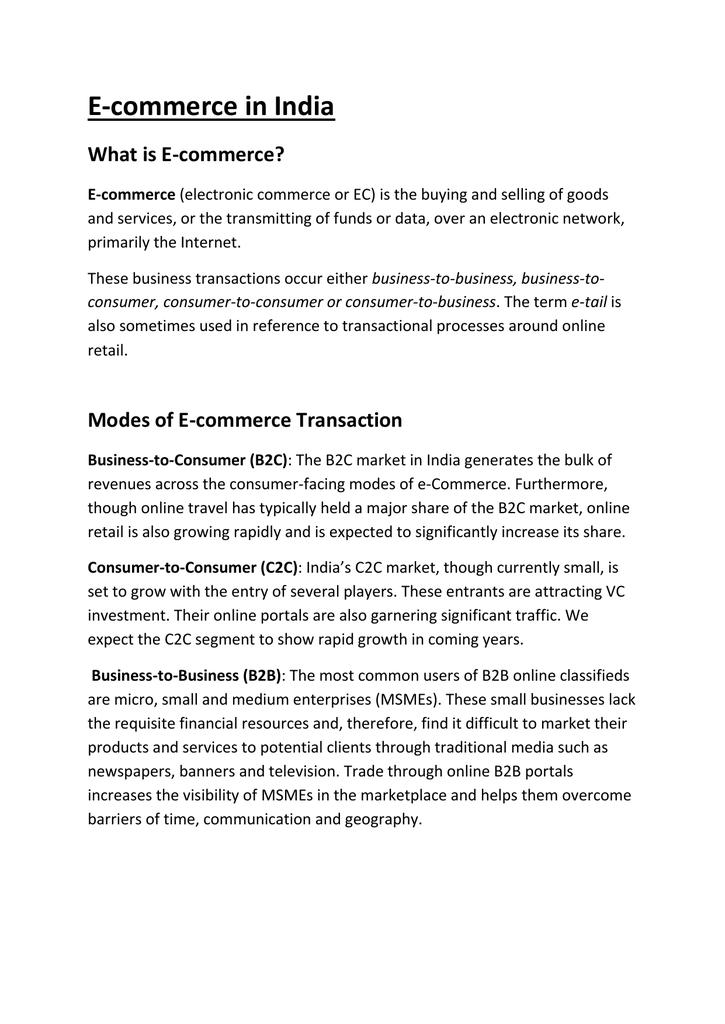 Online retail - Amazon Web Services
