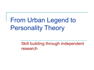 From Urban Legend to Personality Theory