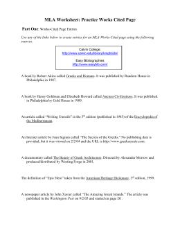 worksheet to practice mla skills