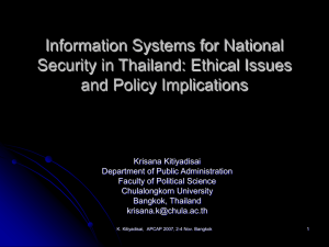 Information Systems for National Security in Thailand: Ethical Issues