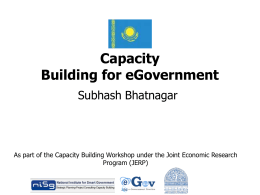 Capacity Building for eGovernment