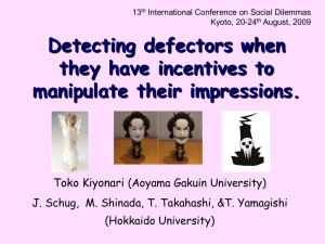Detecting Defectors When They Have Incentives to Manipulate Their