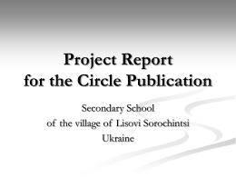 Project Report for the Circle Publication