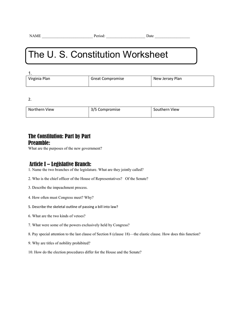 worksheet The Us Constitution Worksheet u s constitution handout