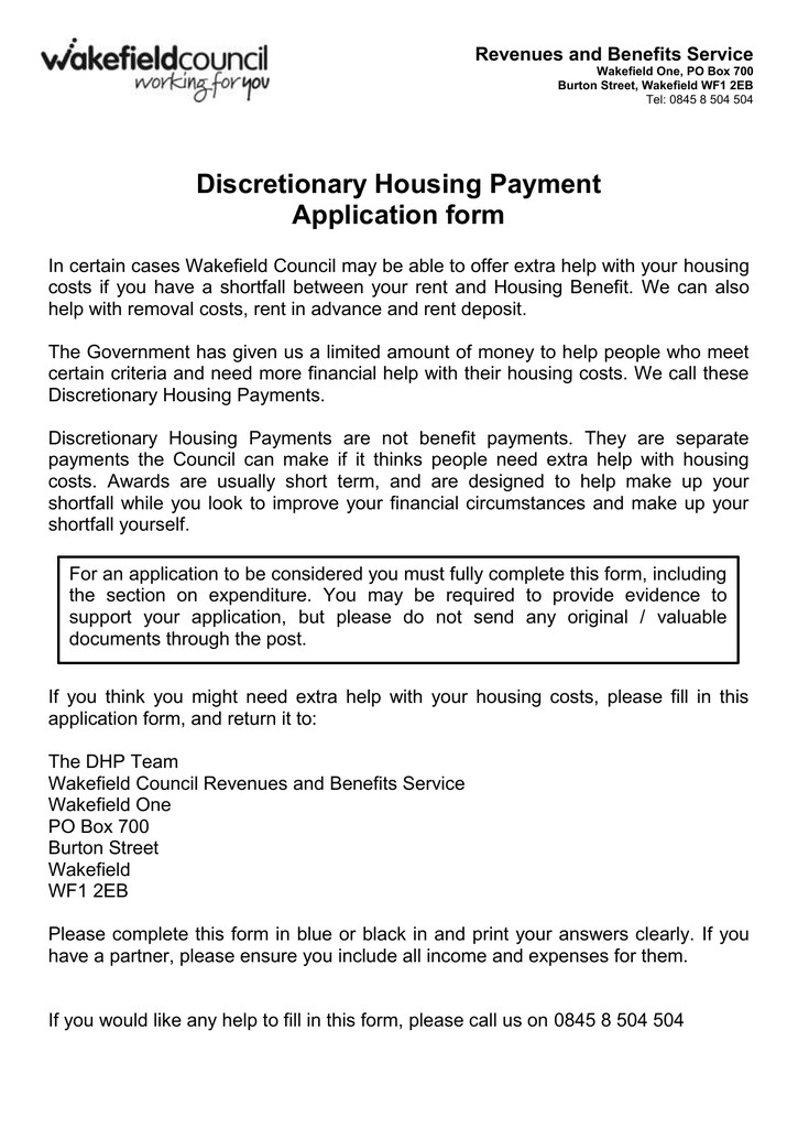 Discretionary Housing Payment application form