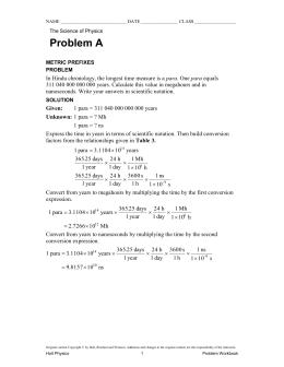 holt physics problem 1a rh studylib net holt physics teacher's solutions manual holt physics teacher's solutions manual