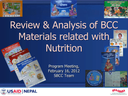 SBC material review presentation_16 Feb