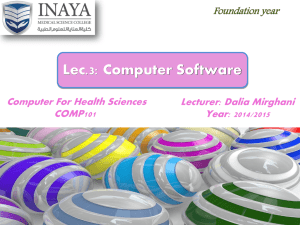 Lec.3. Computer Software (1)