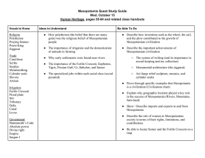 Mesopotamia Quest Study Guide 2014