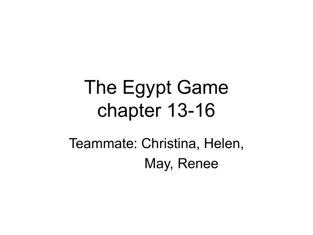 The Egypt Game Chapter 13 16 [ 768 x 1024 Pixel ]