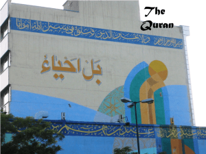 of the Quran
