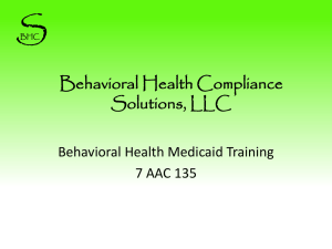 Behavioral Health Compliance Solutions LLC documentation training