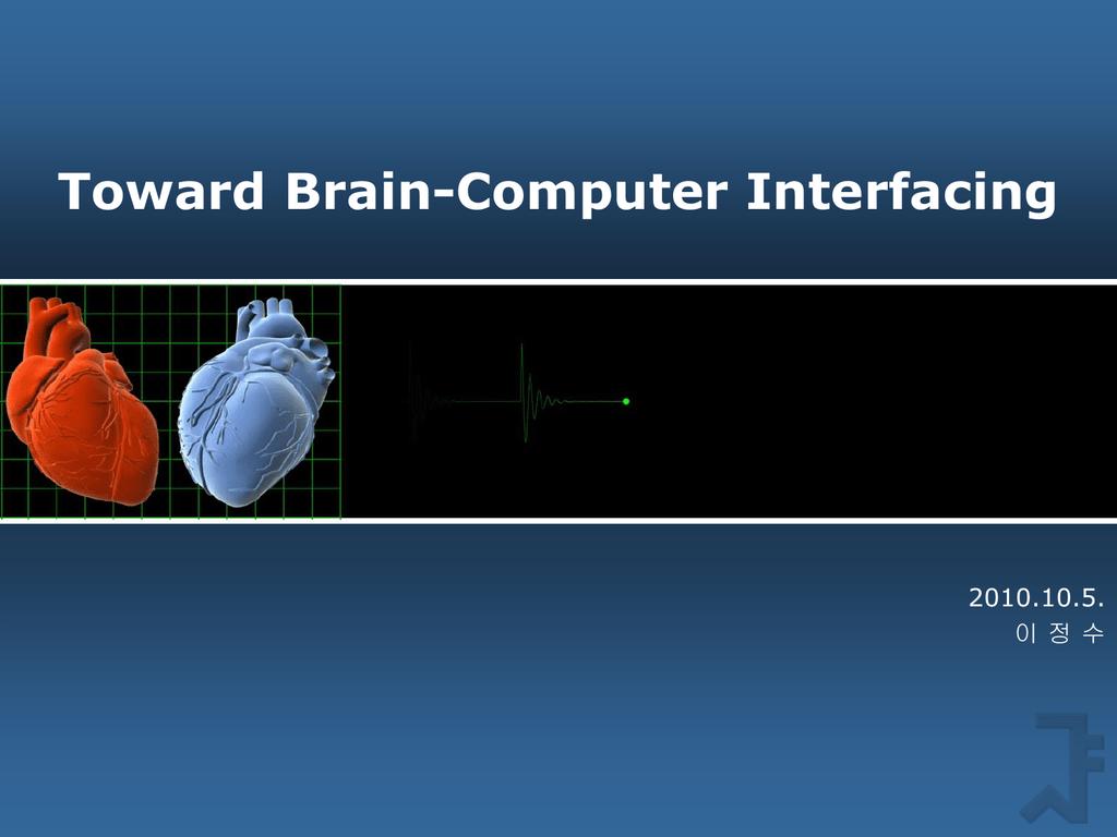 Neurotechnology of music
