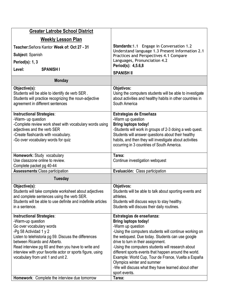 worksheet Did You Get It Spanish Worksheet Answers greater latrobe school district weekly lesson plan