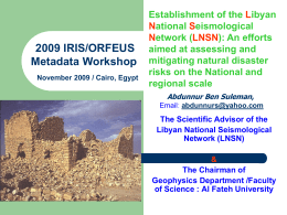 Establishment of the Libyan National Seismological Network