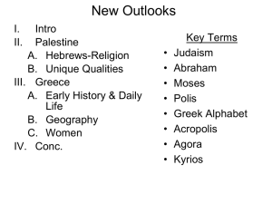 New Outlooks (posted 10/4/10)