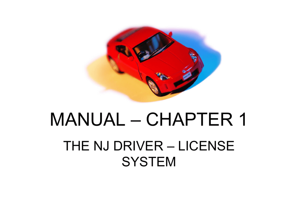 nj drivers manual chapter 1
