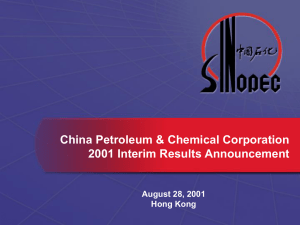 China Petroleum and Chemical Corporation