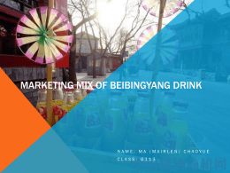 Marketing mix of Beibingyang drink
