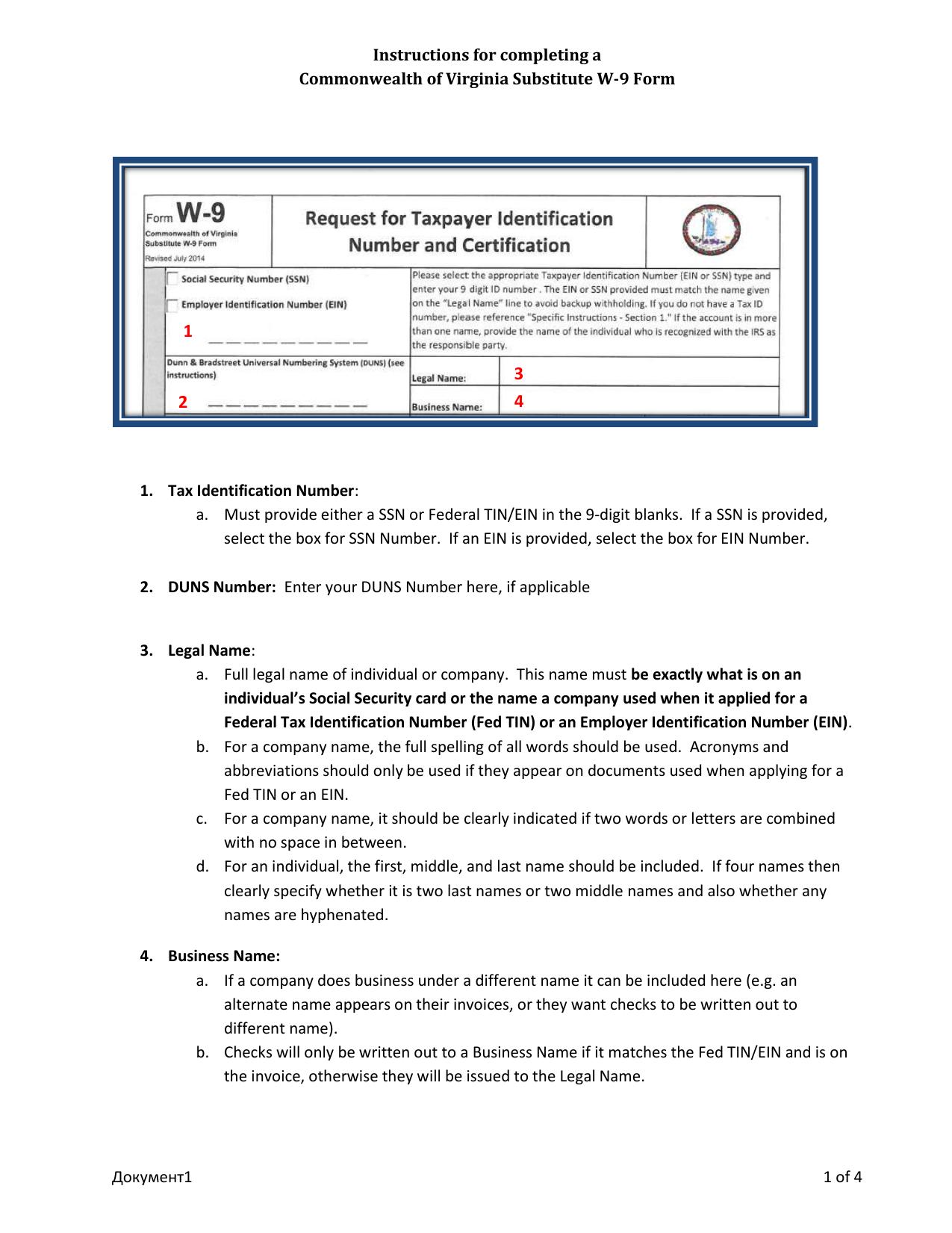 W 9 Instructions