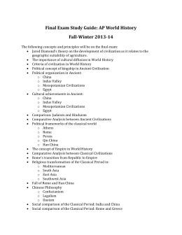 final exam study guide ap world history fall winter 2013 14 rh studylib net ap world study guide ap world study guide pdf