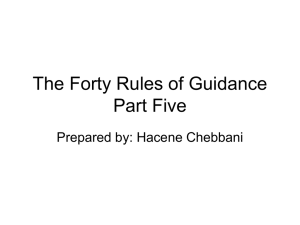 The-Forty-Rules-of-Guidance-Part