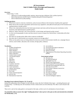 Order of operations worksheet answer key pemdas permutations and combinations worksheet answer key ap government unit 9 public policy foreign and domestic study ibookread Read Online